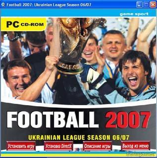Disqus - Скачать fifa 07 украинская лига полная версия скачать